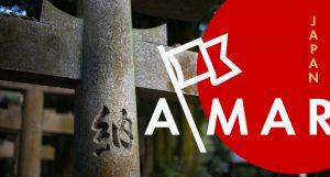 Kyoto Japan Adam Marelli Photography Workshops